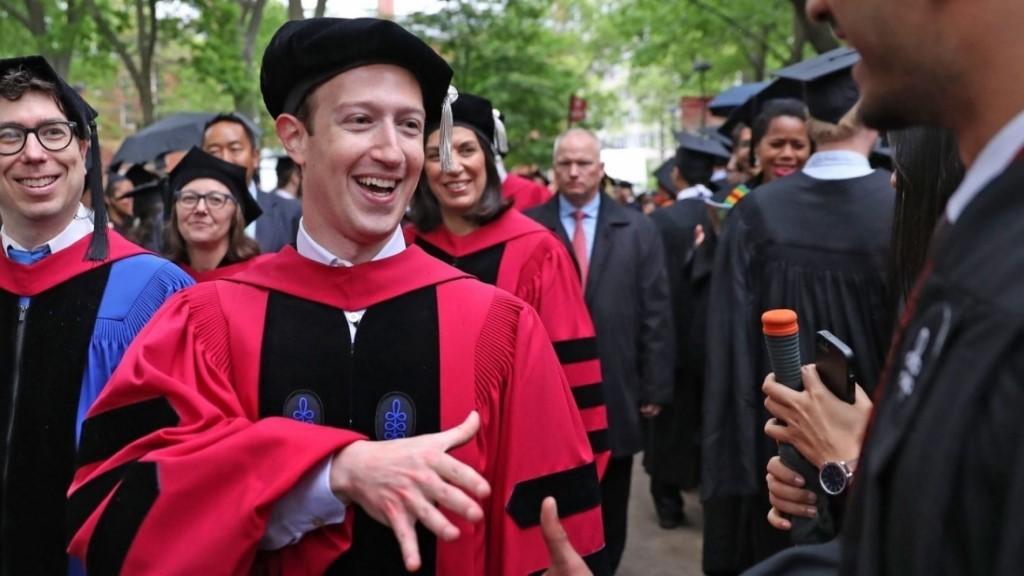 Harvard University Top Runner In The School-Branding Race-fig 3